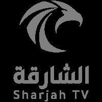 تلفزيون الشارقة
